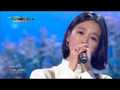 뮤직뱅크 Music Bank - 너 없는 시간들 - 다비치 (Days Without you - DAVICHI).20180126