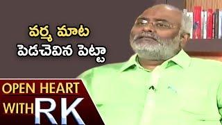 MM Keeravani Talks About His Wife And Ram Gopal Varma | Open Heart With RK | ABN Telugu