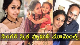 Singer Smitha with her family adorable moments..