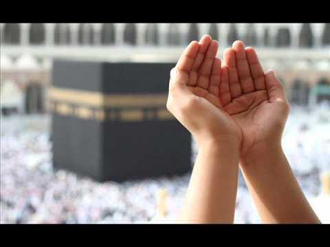 دعاء ختم القرآن برواية أبي الحارث عن الكسائي
