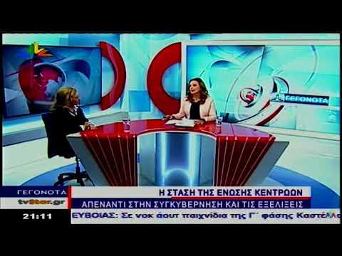 Ε. Κεχαγιά  / Δελτίο ειδήσεων, Star Κ.Ε / 18-10-2017