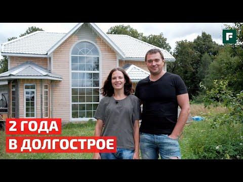 Обзор КАРКАСНОГО ДОМА с эркером для большой семьи: как не прибить строителей? // FORUMHOUSE