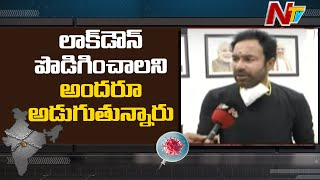 Kishan Reddy face to face over lockdown..