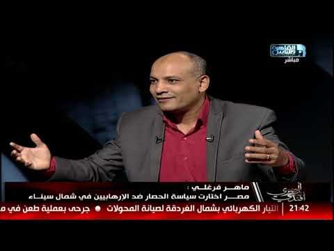 المصرى أفندى |قراءة فى بيانات وزارة الداخلية.. كيف جرت معركة الواحات!