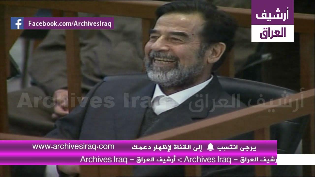 تفاصيل الجلسة الحادية عشر لمحاكمة صدام حسين