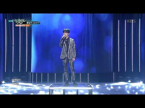 뮤직뱅크 Music Bank - 봄날의 소나기 - 예성 (Paper Umbrella - YESUNG).20170421