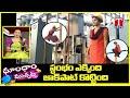 Sirisha Makes History by Becoming First Linewoman in Telangana |  Dhoom Dhaam Muchata | TNews