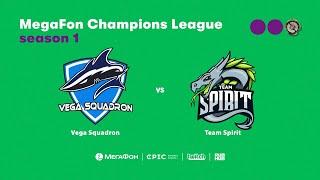 Vega Squadron vs Team Spirit, MegaFon Champions League, bo3, game 2 [4ce & Maelstorm]