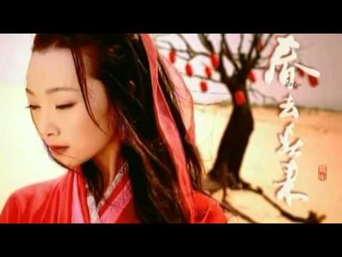 Chinese Love Songs - Ambient Music