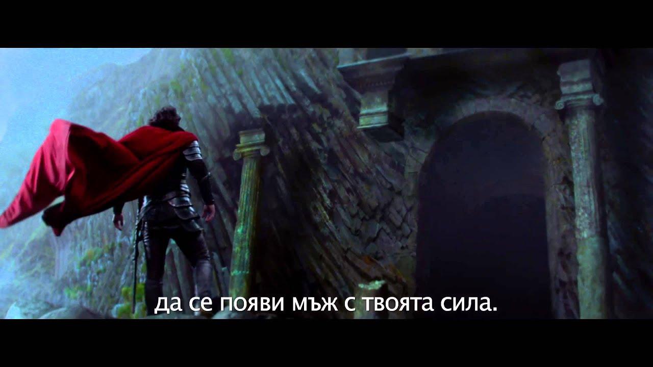 Дракула: Неразказан - Dracula Untold 2014 Трейлър