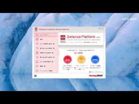 Macで起動するWindowsのセキュリティを守る