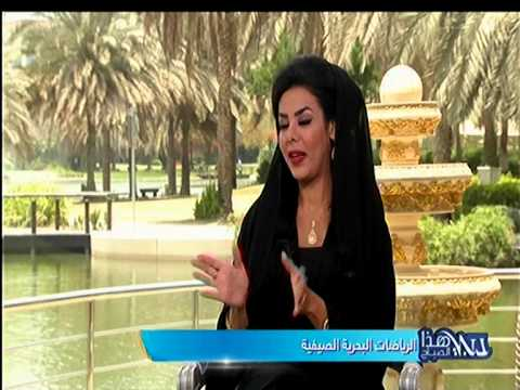 Mohamed Gamal - Dubai TV interview - Amwaj Al Bahar Boats and Yachts chartering