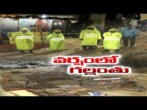 Video: Man slips into open drain at Manikonda, Heavy rains lash Hyderabad