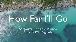 【GUMI】How Far I'll Go (Moana/劇中歌) - Auliʻi Cravalho【Mobile VOCALOID Editor カバー】