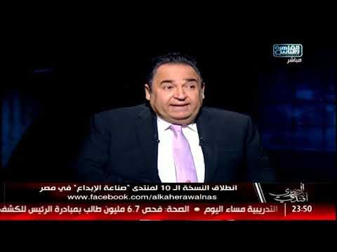 المصري أفندي| انطلاق النسخة ال 10 لمنتدى (صناعة الإبداع) في مصر
