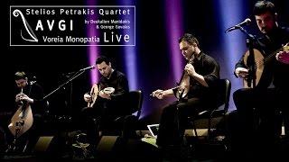 Stelios Petrakis Quartet - Voreia Monopatia