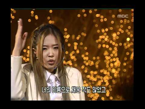 Koyote - Passion, 코요태 - 패션, Music Camp 20001223