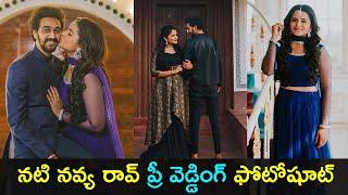 Watch: TV actress Navya Rao pre-wedding photoshoot photos..