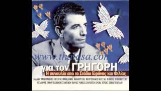 Βασίλης Παπακωνσταντίνου - Μίλησέ μου   Vasilis Papakonstantinou - Milise mou