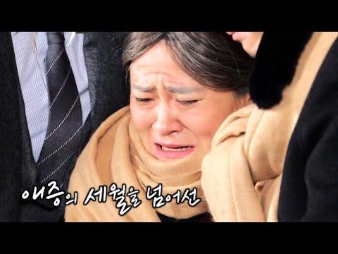 김신영, 스튜디오 눈물바다 만든 '충격 반전 드라마' @씬스틸러-드라마 전쟁 5회 20170109