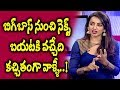 Tejaswi About Bigg Boss Next Elimination & Wild Card Entry
