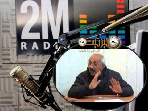 راديو 2M مع أحمد إديعزا