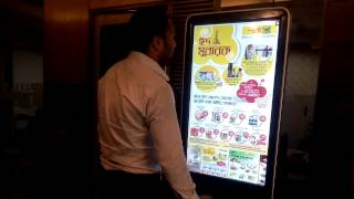DIgital Signage: Floor standing AD LED touch display
