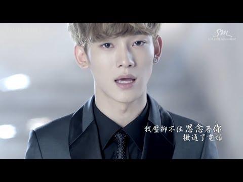 [HD繁中字] EXO Chen(金鍾大) & 張力尹 - 呼吸 M/V