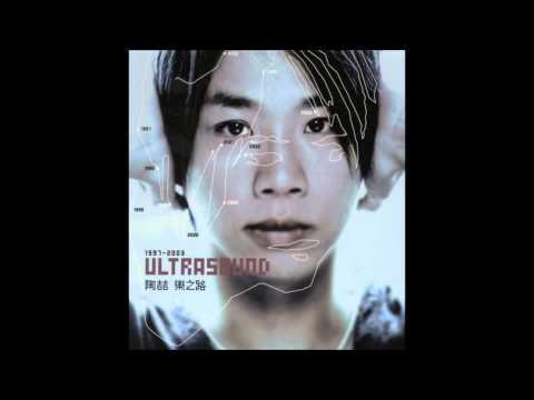 陶喆 (David Tao) - 普通朋友 [Imaging] (WAV, DR8 ~ DR11)