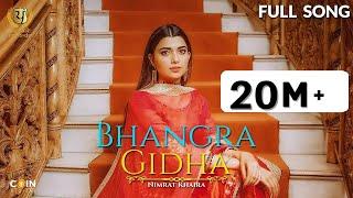 Bhangra Gidha – Nimrat Khaira Video HD