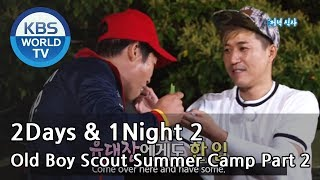 1 Night 2 Days S2 Ep.71
