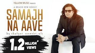 Samajh Na Aave – Shafqat Amanat Ali