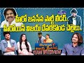 Devarakondalo Vijay Premakatha Hero Heroine Interview | Vijay Shankar | Mouryani | Top Telugu TV