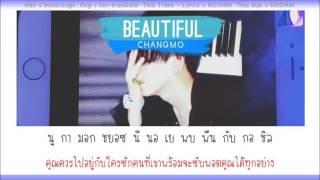 [Thai sub] Changmo (창모) - Beautiful (아름다워)