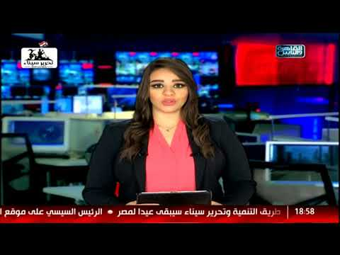 نشرة السابعة من القاهرة والناس 25 ابريل