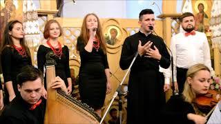 XVIII Międzynarodowe Koncerty Muzyki Cerkiewnej, 6-7 października 2018 r. W ramach wydarzenia w pw. �
