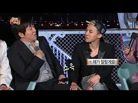 【TVPP】GD(BIGBANG) - Attractive Bad Guy, 지드래곤(빅뱅) - 형돈 안달나게 만드는(?) 나쁜 남자 지디 @ Infinite Challenge