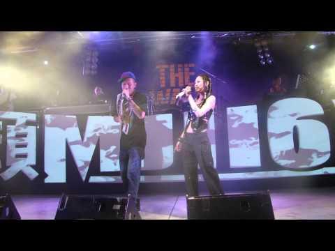 2012-09-07 頑童 MJ116 ft. Renee 陳嘉唯 - Sing Forever @ 粉紅馬演唱會高雄場