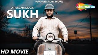 Sukh 2020 Punjabi Short Film Video HD