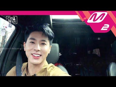 [디큐멘터리] 동방신기 (D-cumentary: TVXQ!) Teaser