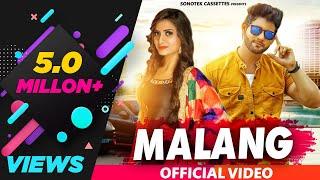 Malang | Vijay Varma, Arzoo Dhilon | Masoom Sharma, Ruchika Jangid | New Haryanvi Song Haryanavi2019