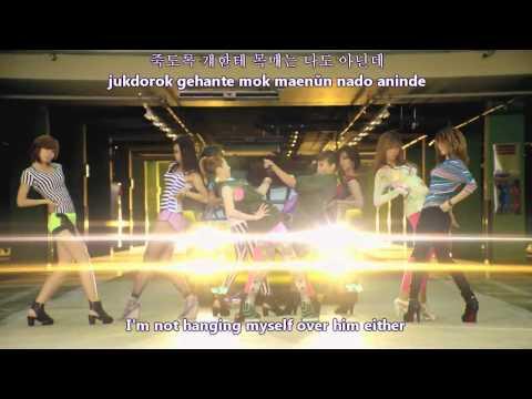 The Grace Dana&Sunday - One More Chance MV [english subs + romanization + hangul]