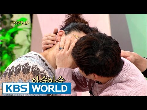 Young-ja makes trouble [Hello Counselor / 2017.01.02]