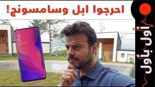الجالاكسي اس 10 اكثر هاتف مبتكر؟ دخول ابل رسميا للسعودية! ومين ...