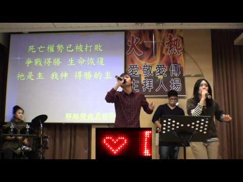 詩歌✤耶穌對我真好Full HD【南崁希望教會】2010-11-28敬拜讚美Nankan hope church
