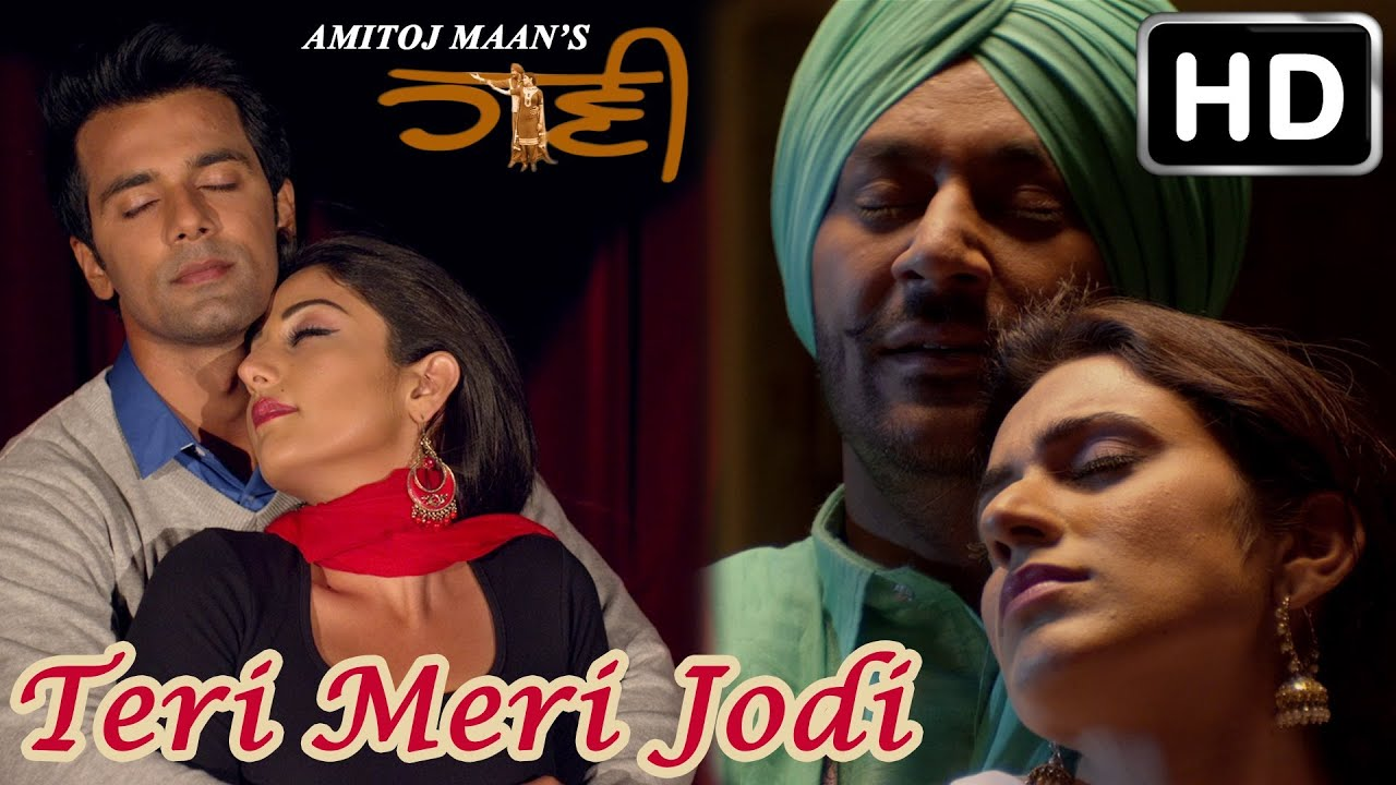 Teri meri jodi 1 episode dailymotion - Cinemark movies boynton beach