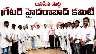 Pawan Kalyan Appoints GHMC Committee..