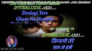 Tujhse Naraz Nahin Zindagi- Male - Karaoke With Scrolling Lyrics Eng. & हिंदी