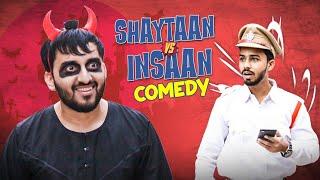 Shaytaan vs Insaan (Comedy) || Ramadan Special || The Baigan Vines