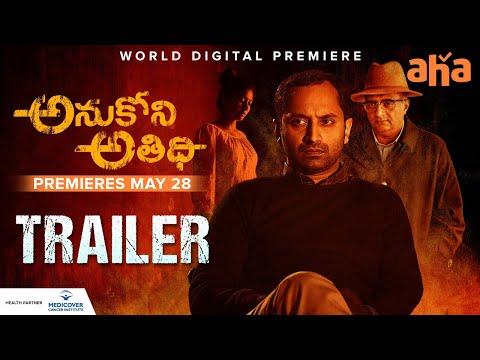 Sai Pallavi's 'Anukoni Athidhi' to release on May 28, watch on aha